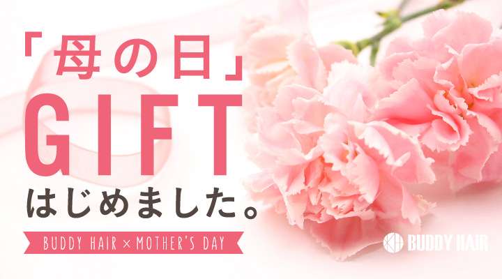mothersday-01
