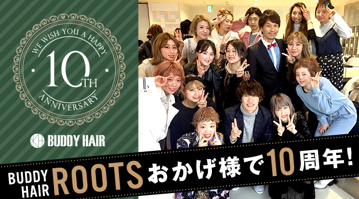roots-10tha-01-01