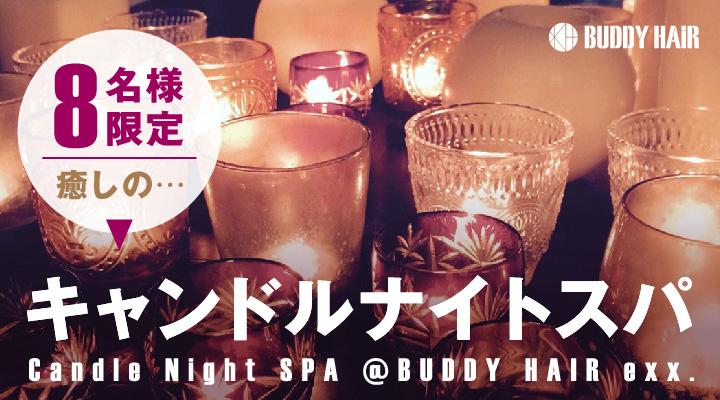 candle-night-spa-01