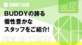 staff_vol11-20-02