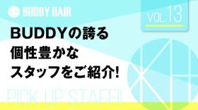 staff_vol11-20-03