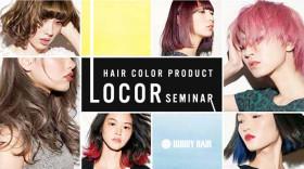 locor-seminar-01