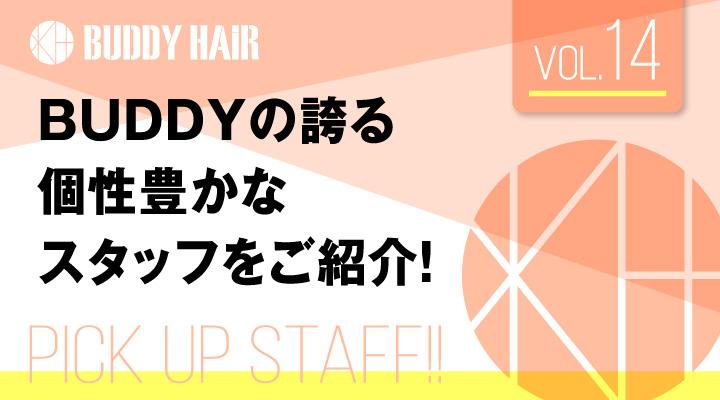 staff_vol11-20-04