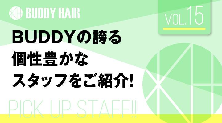 staff_vol11-20-05