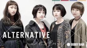 alternative-01