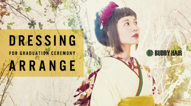 dress-arrange-01