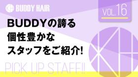 staff_vol11-20-06