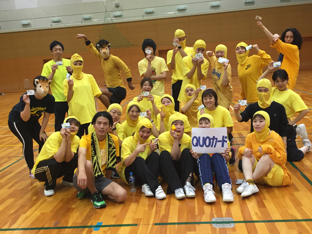 黄色チーム
