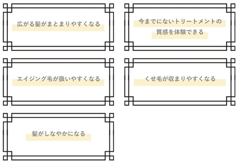 「リューレント」の5つの特徴・おすすめポイント