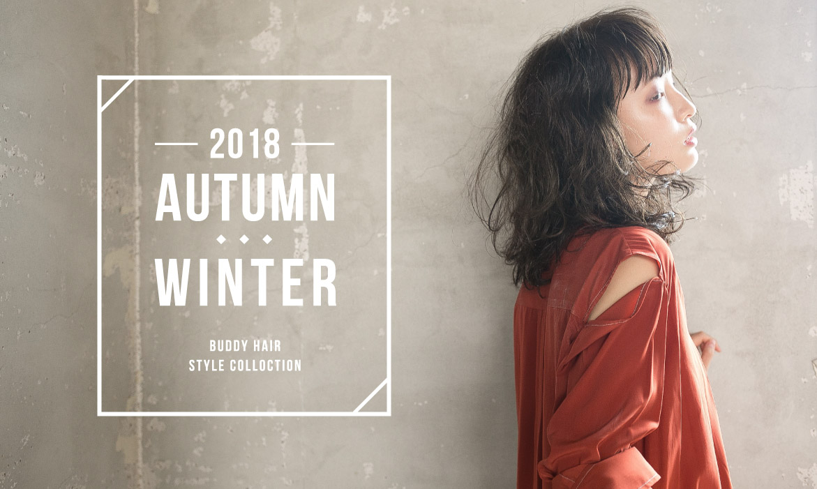 STYLE COLLECTION 2018 AUTUMN/WINTER