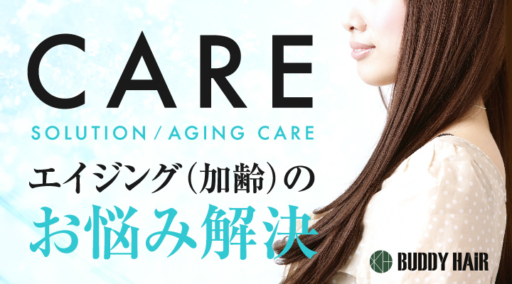 aging-care-01