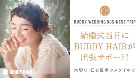 bridal-01