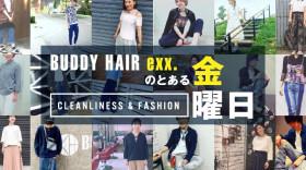 exx-friday-01