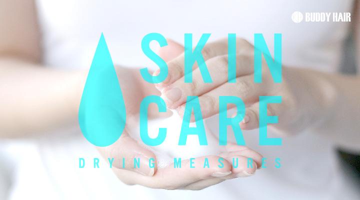 skincare-01