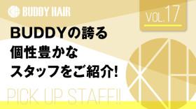 staff_vol11-20-07