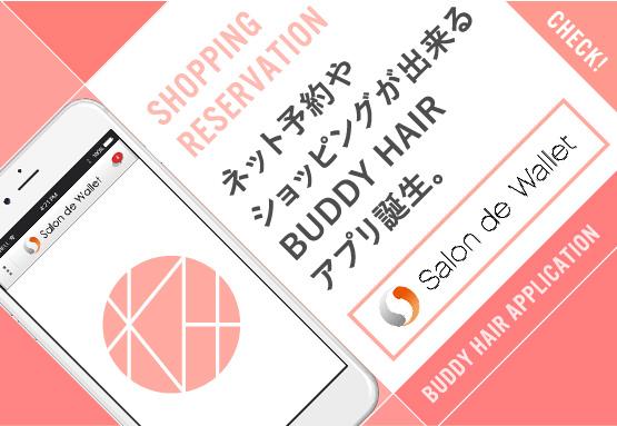 bn_reserve