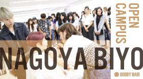 nagoyabiyo