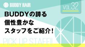 staff_32